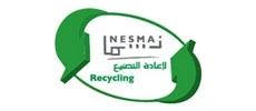 Nesma Recycling